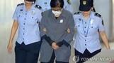 최순실 국정농단 첫 판결…235일간 ...