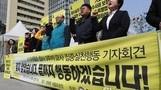 세월호 시국선언 교사가 징계 대상? 검찰 통보 논란