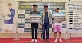 티앤아이, '가누다배 16회 주니어 골프대회' 성공적 개최