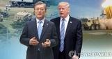 문재인 대통령, 韓·美정상회담 위해 28일 출국