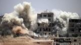 美, 시리아 반군에 지원 중단…