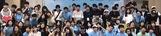 국민체육진흥공단, 학교 밖 청소년 스포츠 캠프 열어