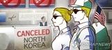 美정부, 北여행 금지 명령 발표할 것