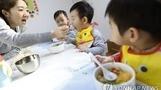 중국 한자녀 정책 철폐, 이후 상황은?