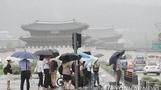 [내일 날씨] 전국이 흐린 가운데 가끔 비…강한 바람에 천...