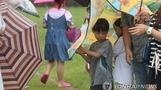 8월에 쏟아진 폭우…'서해상 저기압 ‹š문'