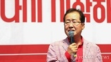 자유한국당 홍준표, 박前대통령 출당 문제 거론…당내 갈등 ...