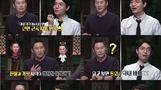 <황금알2> '동엽신'도 아내 이야기만 나오면 '안절부절'...