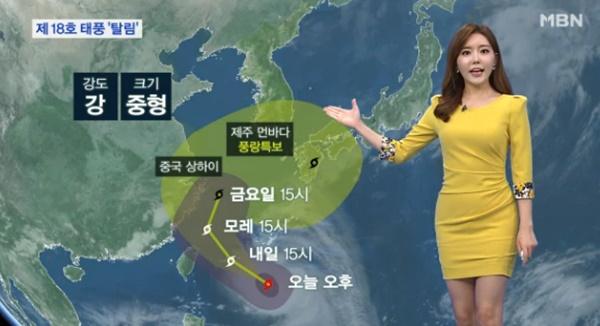 오늘날씨, 태풍 탈림 / 사진=MBN