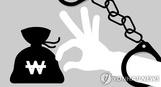 1만명 속여 1조원대 투자금 가로챈 다단계 금융사기범 '징...