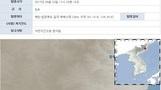 기상청, 北 규모 3.0 지진