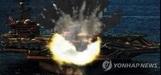 北매체 '북극성 미사일'로 B-1B 타격 합성사진 공개