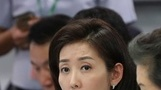 나경원 '사드배치, 19대 대선, 5·18 관련 수업 자료...