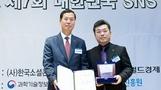 국민체육진흥공단, '올해의 블로그 대상' 수상
