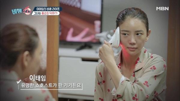 '얼굴 다리미' 사용 중인 배우 이태임 /사진=MBN