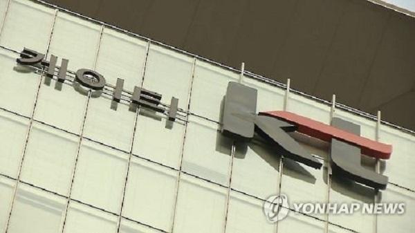 KT/사진=연합뉴스