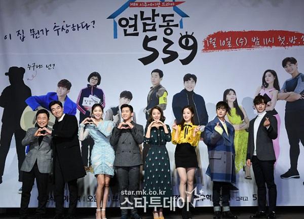 '연남동 539' 이문식 이종혁 오윤아 브라이언 고나은 양정원 천지(왼쪽부터) /사진=스타투데이