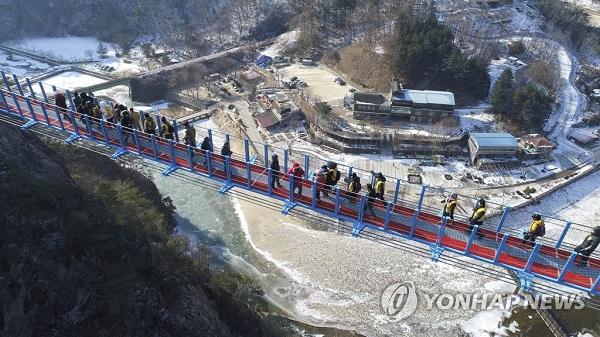 소금산 출렁다리 /사진=연합뉴스