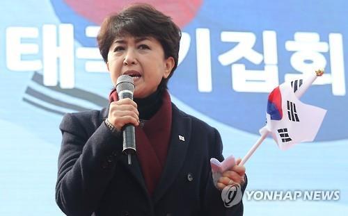 정미홍 전 아나운서 /사진=연합뉴스