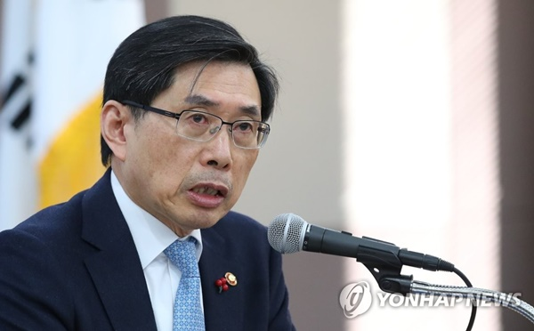 박상기 장관/사진=연합뉴스