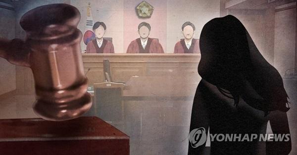 여성 법정 /사진=연합뉴스