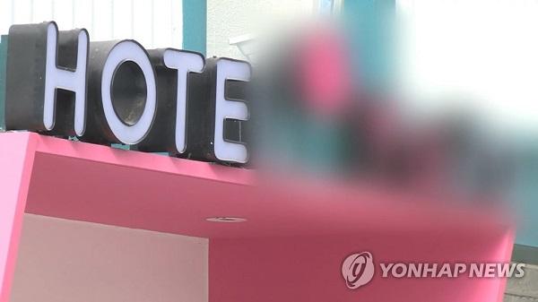 모텔 /사진=연합뉴스