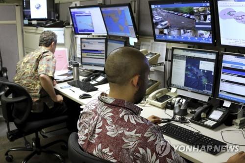 하와이 주정부 비상관리국(HEMA)의 모습 / 사진=연합뉴스