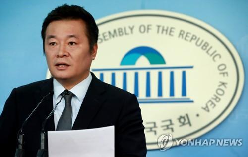 권력기관 개혁안에 대한 국민의당 입장 / 사진=연합뉴스