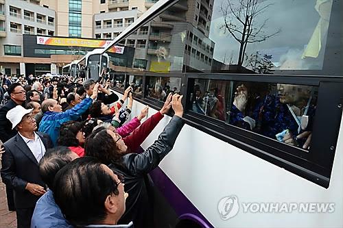 제20차 이산가족 상봉/ 사진=연합뉴스