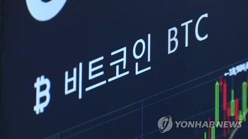 자료 사진=연합뉴스