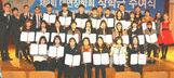 대연장학회, 25명 학생에게 3,000만 원 장학금 지급