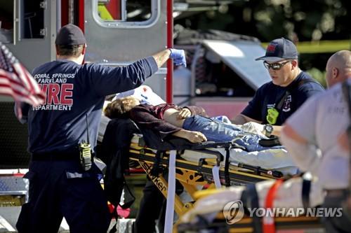 플로리다 총격 사건 /사진=연합뉴스