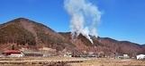 충남 금산군 야산 화재…660㎡ 태우고 2시간 30분 만에...