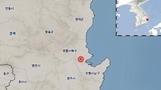포항 북구 북서쪽서 규모 2.4 지진…