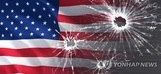미국 플로리다 총기 참사 이후 힘 받는 '총기규제론'…10...