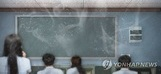 인헌초등학교, 개학 앞두고 '석면' 검출…학사일정 연기
