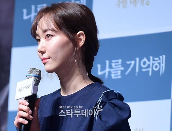 배우 이유영/ 사진=스타투데이