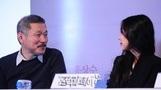 '결별설' 홍상수·김민희, 내일(17일) 아시안필름어워드 ...