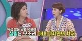 [동치미] 방송인 이지연
