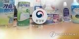 '가습기 살균제 피해' 5명 추가 인정…천식·태아 피해 포...