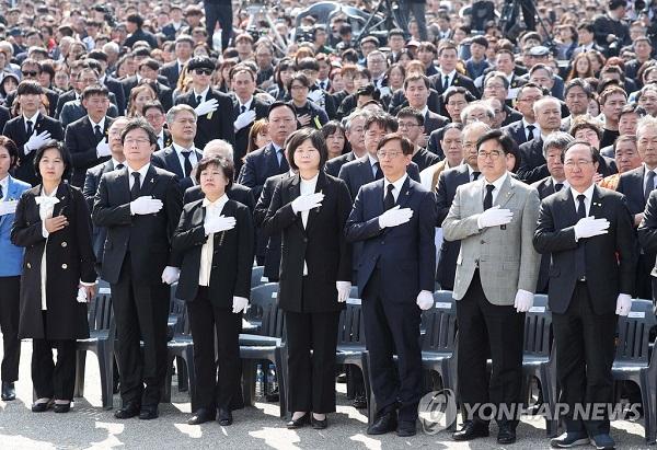 세월호 4주기 추도식 국민의례 /사진=연합뉴스