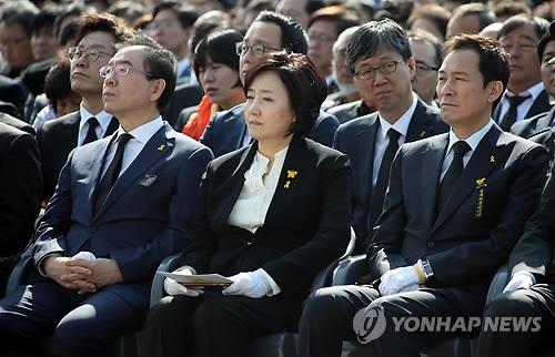 박원순 서울시장, 박영선 의원, 우상호 의원 /사진=연합뉴스