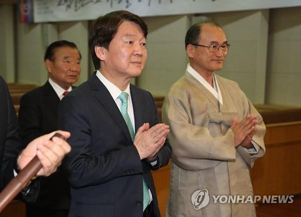 안철수, 원불교 서울교당 예방 /사진=연합뉴스