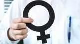 성병의 하나인 곤지름, 치료 않고 방치하면 자궁경부암 초래