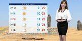[오늘 날씨] 전국 대체로 맑은 봄날씨…낮 최고 18∼25...