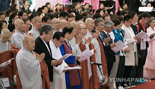 부처님오신날 봉축법요식 / 사진=연합뉴스
