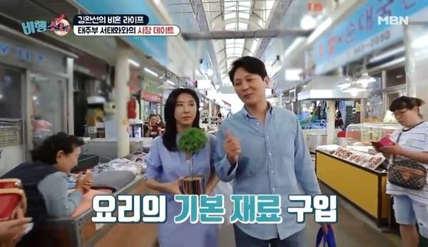 김완선, 서태화와 함께 장보기/ 사진=MBN