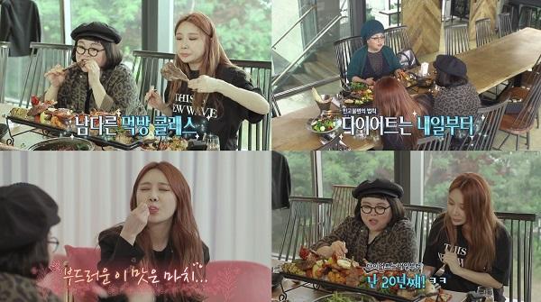 가수 제아와 버블시스터즈 출신 가수 김수연, '재즈 대모' 윤희정 /사진=MBN