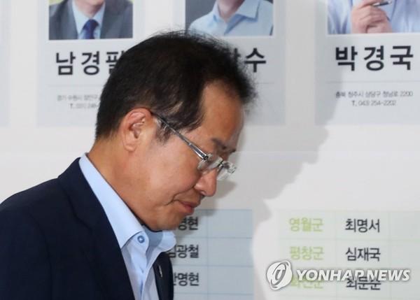 고개숙인 홍준표 대표 /사진=연합뉴스