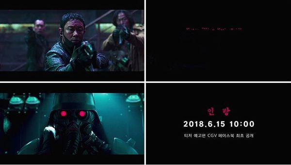 영화  런칭 예고편 공개
